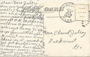1910cardback
