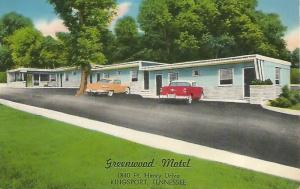 greenwoodmotel